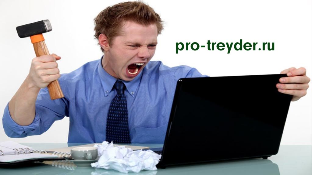 Психология торговли - советы от опытного трейдера.