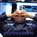 пошаговая инструкция как начинать торговать на бирже