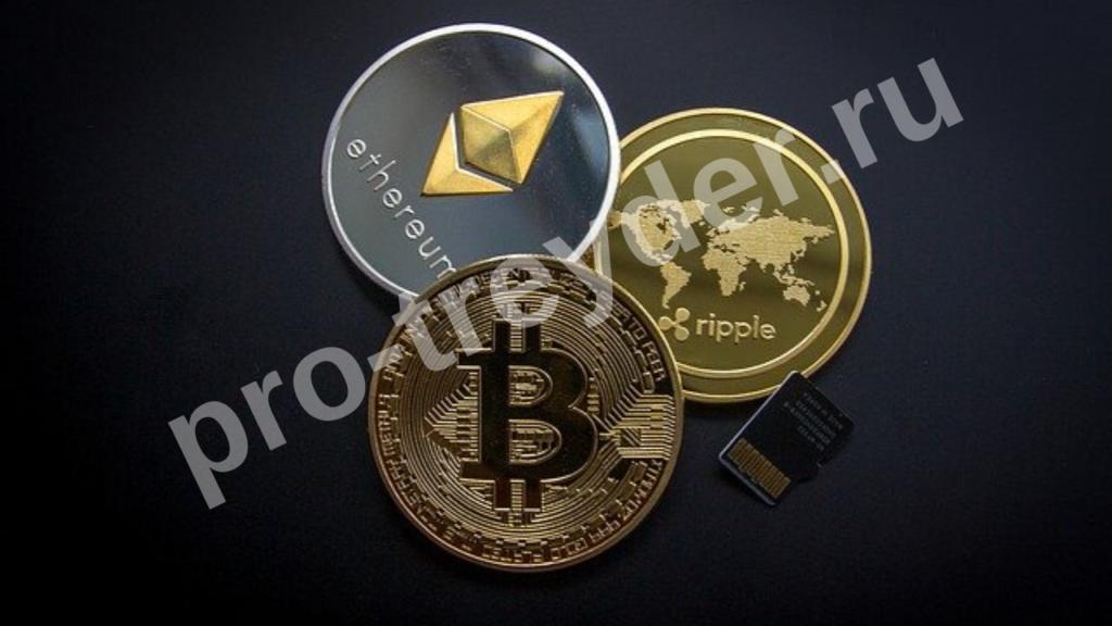 криптовалюта что это перспективы будущего цифровых денег