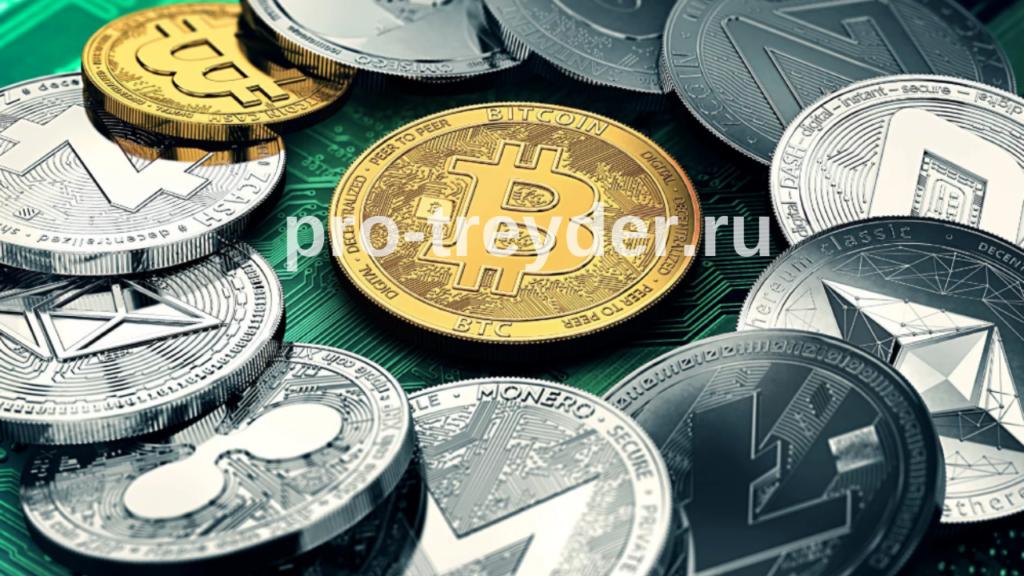 криптовалюта это деньги, криптовалюта это цифровая валюта